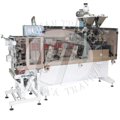Horizontal packaging machine for DOY-PACK bags