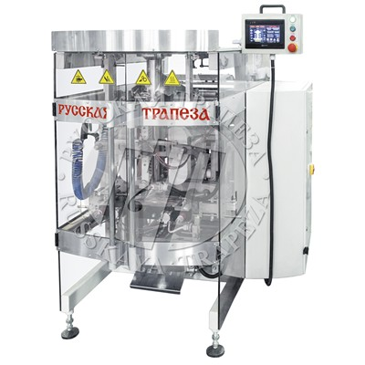 Vertical packaging machines